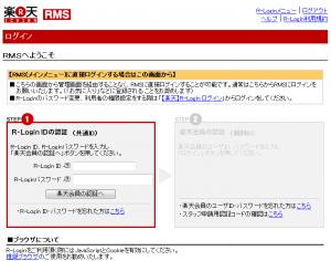rms001
