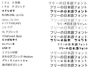 fonthack.jp